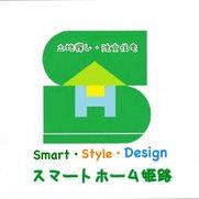 株式会社スマートホーム姫路さんの写真