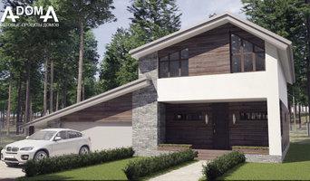 проект дома А-001-А