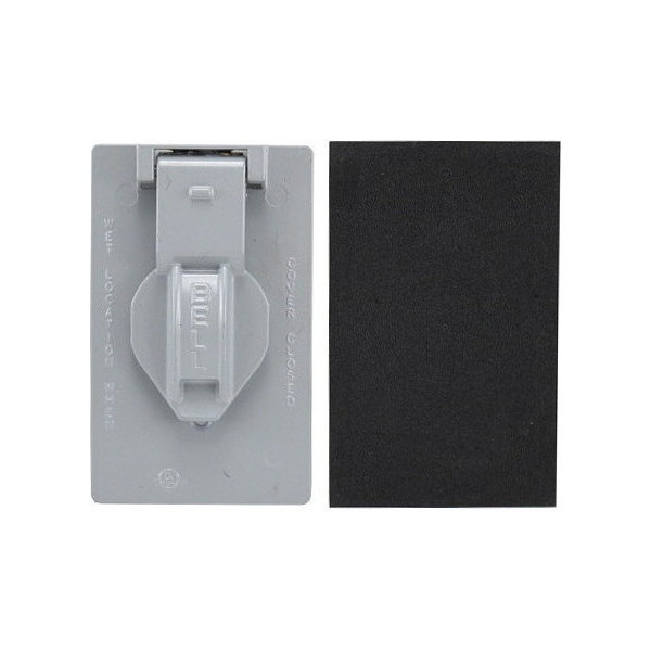 Outdoor 1-Gang Single Receptacle Vertical Cover