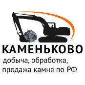 """Фото пользователя ООО """"Каменьково"""""""