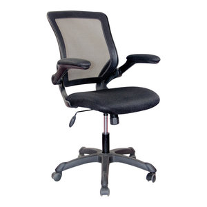 Mesh Task Office Chair With Flip Up Arms, Black