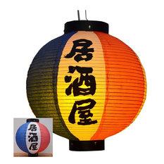Durable Paper Lantern Japanese Style Restaurant Hanging Decor I