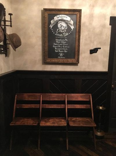 ROTD The Pub