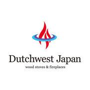ダッチウエストジャパン株式会社さんの写真