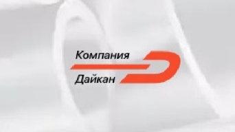 Металлопрокат, Трубы, Шпунт Ларсена б/у и новые с доставкой в Москве, МО, РФ.