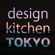 M&Dアソシエイツ-東京 / M&D associates.さんの写真