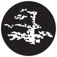 Roundtree Landscaping, Inc's profile photo