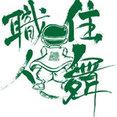 株式会社 西野工務店さんのプロフィール写真