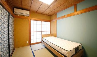 シェアハウスの和室部屋~白つばき~