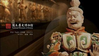 Трехцветная керамика династия Тан «сань-цай»