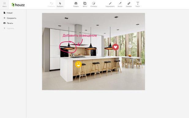 Houzz изнутри: функция Sketch теперь доступна в браузере