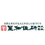 星和住研株式会社さんの写真