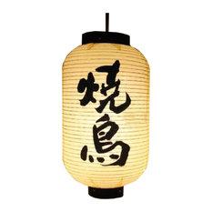 Japanese Sushi Restaurant Decoration Hanging Paper Lantern Lampshade, Sign11