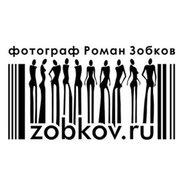 Фото пользователя Роман Зобков