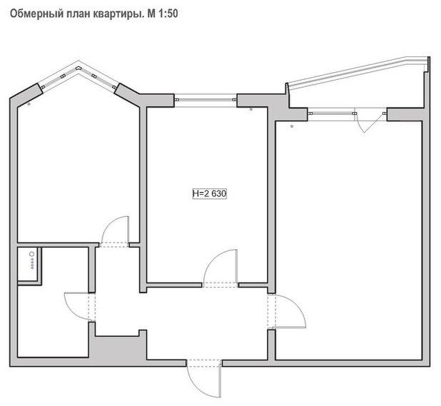 Внутренний план by Pugachevich Studio
