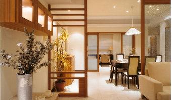 A Modern Home in Taipei