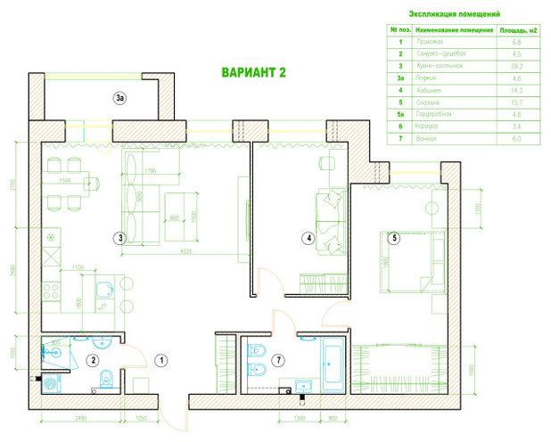 Поиск планировки: квартира в Новосибирске