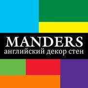 Foto de Manders