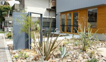 OPEN DOOR アパートメントの庭