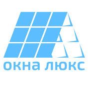 Foto de ОКНА ЛЮКС