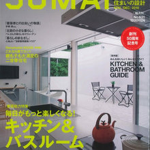 雑誌「住まいの設計」掲載記事を紹介!  box in BOX (宮前平の家)