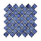 "12.38""x12.5"" Antaeus Porcelain Mosaic Floor/Wall Tile, Sapphire"