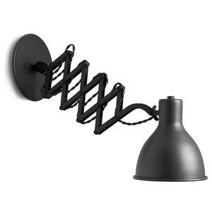 Oxford Wall Lamp, Black
