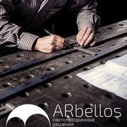 Фото пользователя Arbellos комплексное остекление объектов