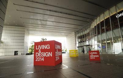 LIVING & DESIGN 2015 で家づくりやリノベーションのアイデアやヒントを見つけよう!