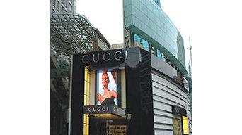 Shopping Centre