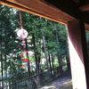 「ヒュッゲ」な日本の夏の過ごし方