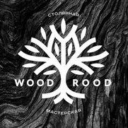 WoodRood's photo