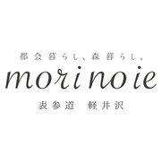 モリノイエ軽井沢さんの写真
