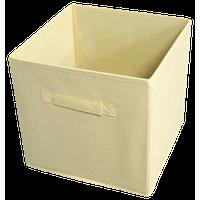 Collapsible Storage Bins, Tan, 4 Bins Per Pack