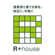 株式会社 三樹家 R+house呉さんの写真