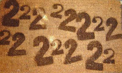 House Number Doormat