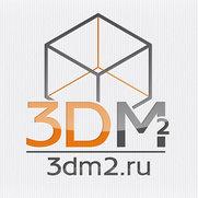 Foto de Студия дизайна 3dm2