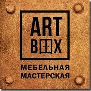 Фото пользователя ARTBOX