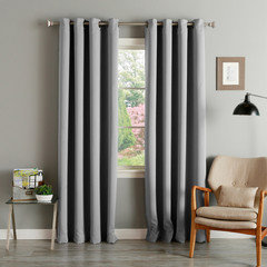 If you are thinking about grey walls I would stick with simple grey curtains.  Depending on if you need them for privacy depends on how many panels.
