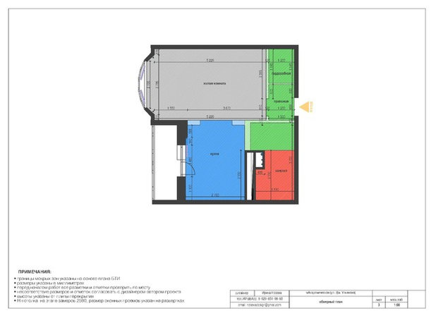 Floor Plan by Ира Носова