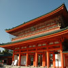 Travel Guide: Kyoto, Japan, for Design Lovers
