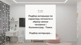 Промовидео от: Наталья Стучеброва