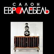 """Фото пользователя Салон """"ЕВРОМЕБЕЛЬ"""""""