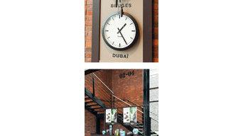 Retail Design - Commerce