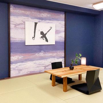 千代田区スタートアップ(Japanese Style会議室)