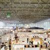 Die Messe-Highlights 2019 für Architekten und Interior-Profis