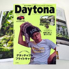 メディア掲載情報(Daytona)
