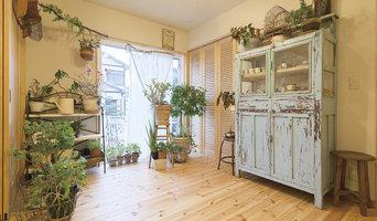 戸建てフルリノベーション施工例  -自然素材を使ったおうちカフェ-