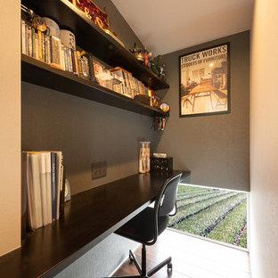 京都のミッドセンチュリースタイルのおしゃれなホームオフィス・書斎の写真