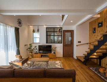 お気に入りの空間で暮らしを楽しむお家